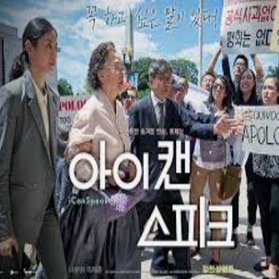 한국 영화 추천