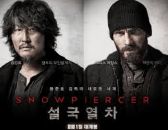 SF 영화 추천 - 설국열차 (Snowpiercer)