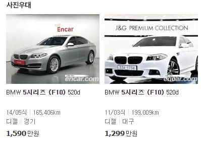 SK 엔카 직영 국산차