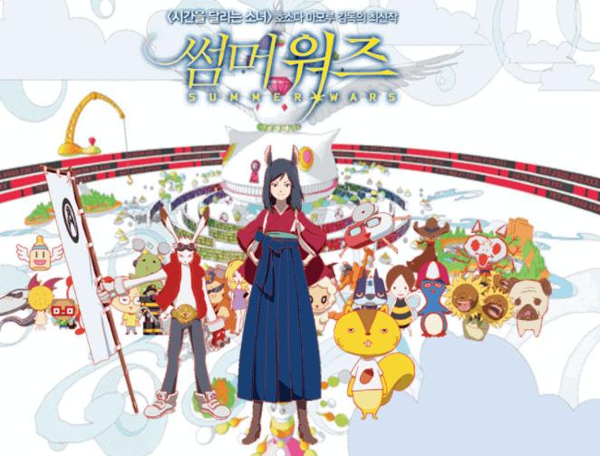 애니메이션 영화 포스터