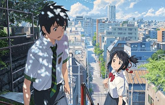 최신 애니메이션 영화
