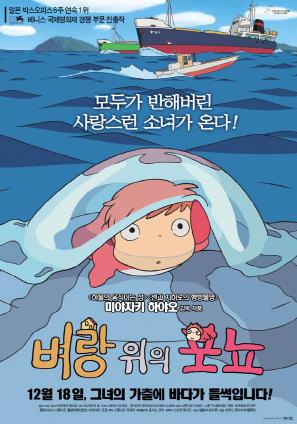 어른 애니메이션 영화