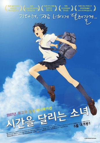 일본 애니메이션 영화