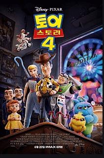 어린이 애니메이션 영화