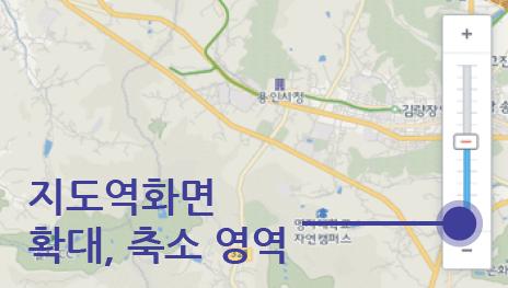 대한민국 지도 PDF