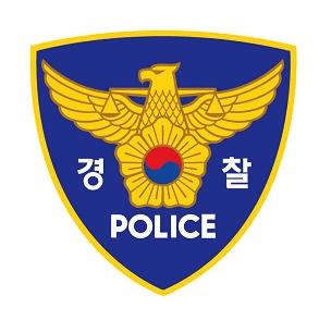 경찰복지포털