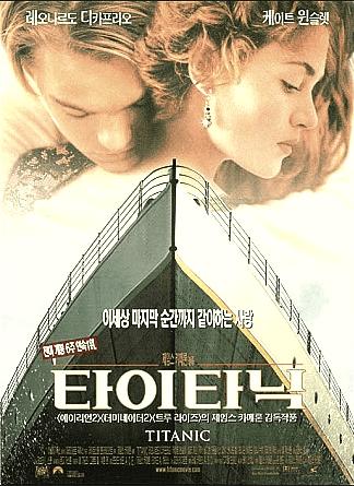 미국 멜로 영화 추천