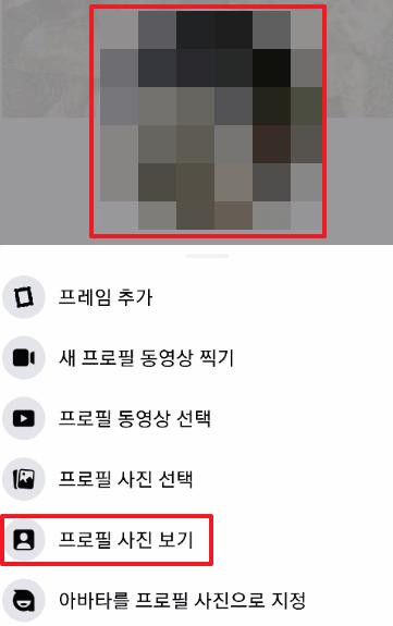 구글 프로필 사진 삭제