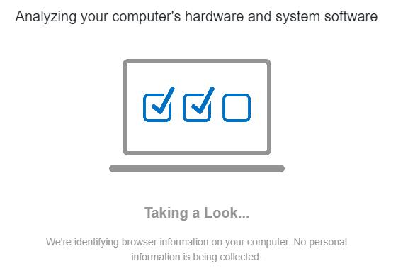컴퓨터 사양 체크진행