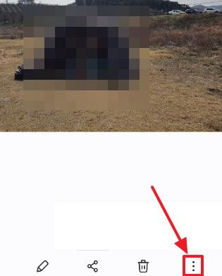 카카오톡 사진 저장 위치 변경