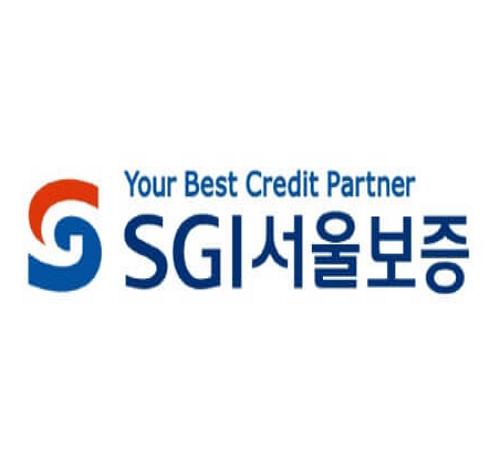 서울보증보험 보험증권 발급