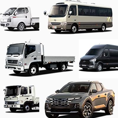 현대 상업용 차량들