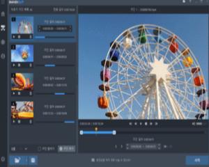 비디오 편집 프로그램 무료