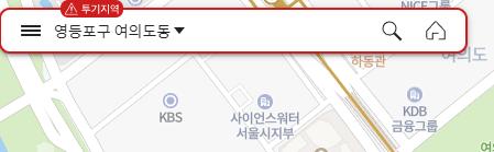 아파트 검색